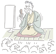 Rakugo storyteller [3052891] Comic