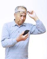 Presbyopia of image Stock photo [3058722] Surprised