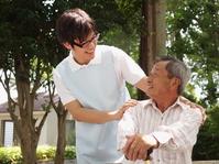 Senior and helper Stock photo [3061607] 20