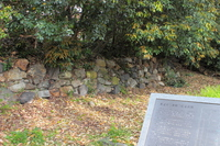 Kyoto Nijo Castle old stone wall Stock photo [3061920] Old