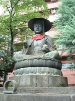 Copper structure Ksitigarbha seated of Taisoji (Edo Rokujizo) Stock photo [3138203] Taisoji