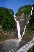 Of rainbow Shōmyō Falls Stock photo [3141474] Falls