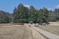 HikariHitoshi Ten'noryo Tahara Dongling Stock photo [3142987] Nara