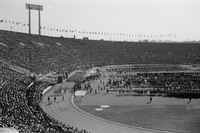 National Stadium in 1964 Stock photo [3144411] National