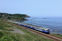Train of Shinetsu Stock photo [3146047] Shinetsu