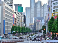Nishi 1-chome crossing cars and people come and go Stock photo [3147034] Nishi