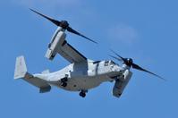 Osprey Okinawa first flying fourth machine Stock photo [3254944] Osprey