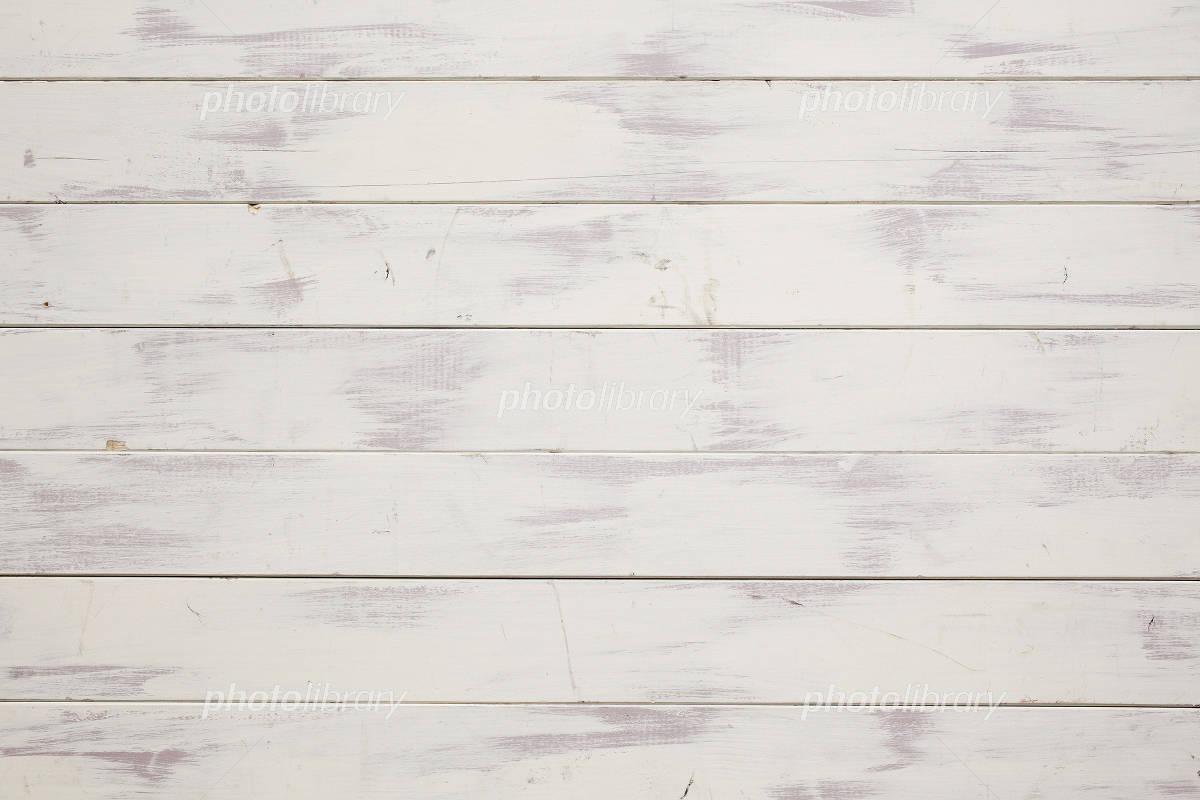 White wooden board Photo