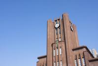 Yasuda Auditorium Tokyo Stock photo [3340480] University