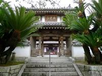 Dairakuji Stock photo [3342595] Yamaguchi