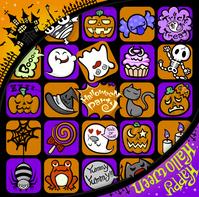 Halloween Party [3343327] Halloween