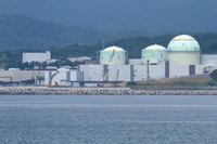 Nuclear power plant Stock photo [3346101] Nuclear