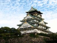 Autumn sky and Osaka Castle Stock photo [3346643] Osaka