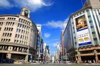 Ginza Stock photo [3348373] Ginza