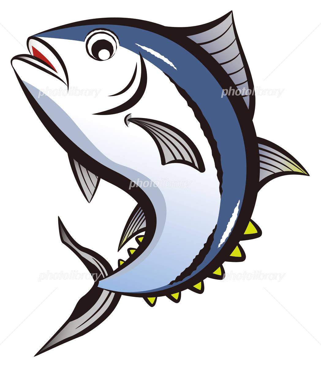 Tuna イラスト素材