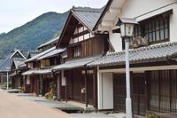 Streets of Kumagawa inn Stock photo [3433289] Kumagawa