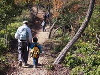 Hill climbing hiking landscape Stock photo [3437805] Mountain