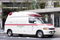 Ambulance Stock photo [3440034] Ambulance