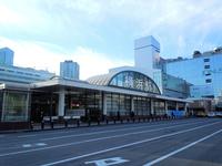 JR Yokohama Station Stock photo [3441073] Kanagawa