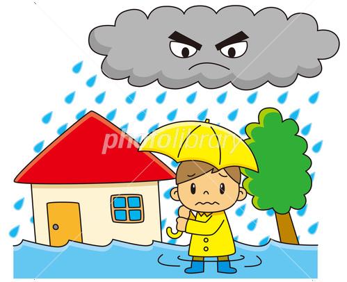 大雨被害 イラスト素材 3530232 フォトライブラリー Photolibrary