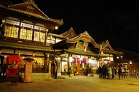 Night of Dogo Onsen main building Stock photo [3529427] Matsuyama