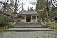 Koyasan Reiho Museum Stock photo [3530826] Koyasan
