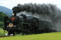 SL Yamaguchi No. Stock photo [3532210] Steam