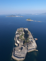 Warship Island Aerial Stock photo [3534896] Warship