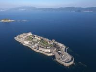 Warship Island Aerial Stock photo [3536079] Warship