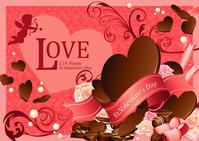 Valentine's day [3536331] Valentine