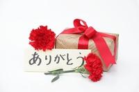 Gift Stock photo [3638033] Gift