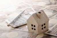 Mortgage Stock photo [3640021] Loan