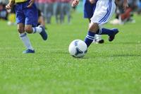 Soccer Stock photo [3641613] Soccer
