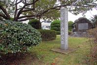Monument of Koyama rating trace Stock photo [3641700] Koyama