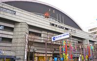 Body Studio Colosseum (Osaka Prefectural Gymnasium) Stock photo [3645986] Body