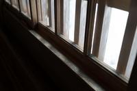 Snow scene that peek from wooden window Stock photo [3647452] Fukui
