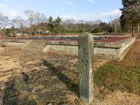 Monument of Taga Castle of Tadashi trace Stock photo [3651350] Tagajo