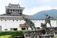 Gate of the Meiji Restoration Stock photo [3858937] Gate