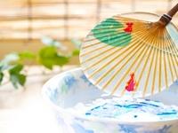 Water fan Stock photo [3859346] Fan