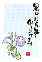 Summer greeting postcards of the morning glory [3861589] Morning