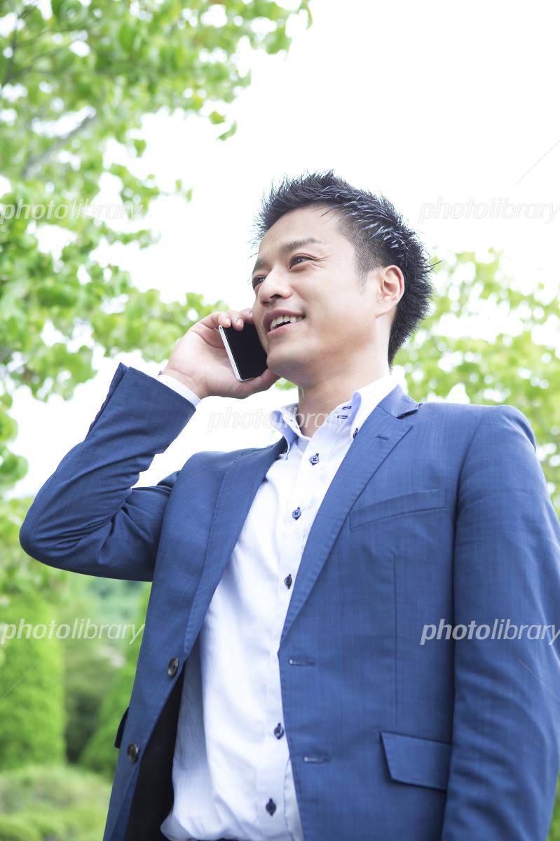 Phone businessman Photo