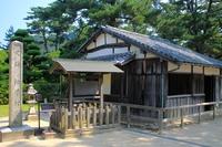 Matsushita Sonjuku Stock photo [3965598] Matsushita