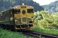 Some train Stock photo [3968897] Oita