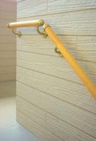 Handrail vertical position Stock photo [3972255] Handrail