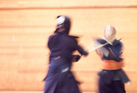 Kendo Stock photo [118650] Kendo