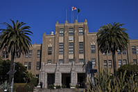Miyazaki Prefecture Government Buildings Stock photo [4047189] Miyazaki