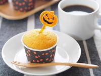 Pumpkin Muffins Stock photo [4047344] Muffin