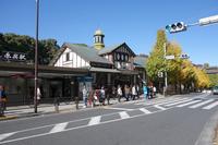 Yamanote Line Harajuku Station Stock photo [4052965] Harajuku