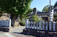 岡山県 宮本武蔵生家跡の石碑