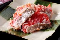 Rice sushi Rice
